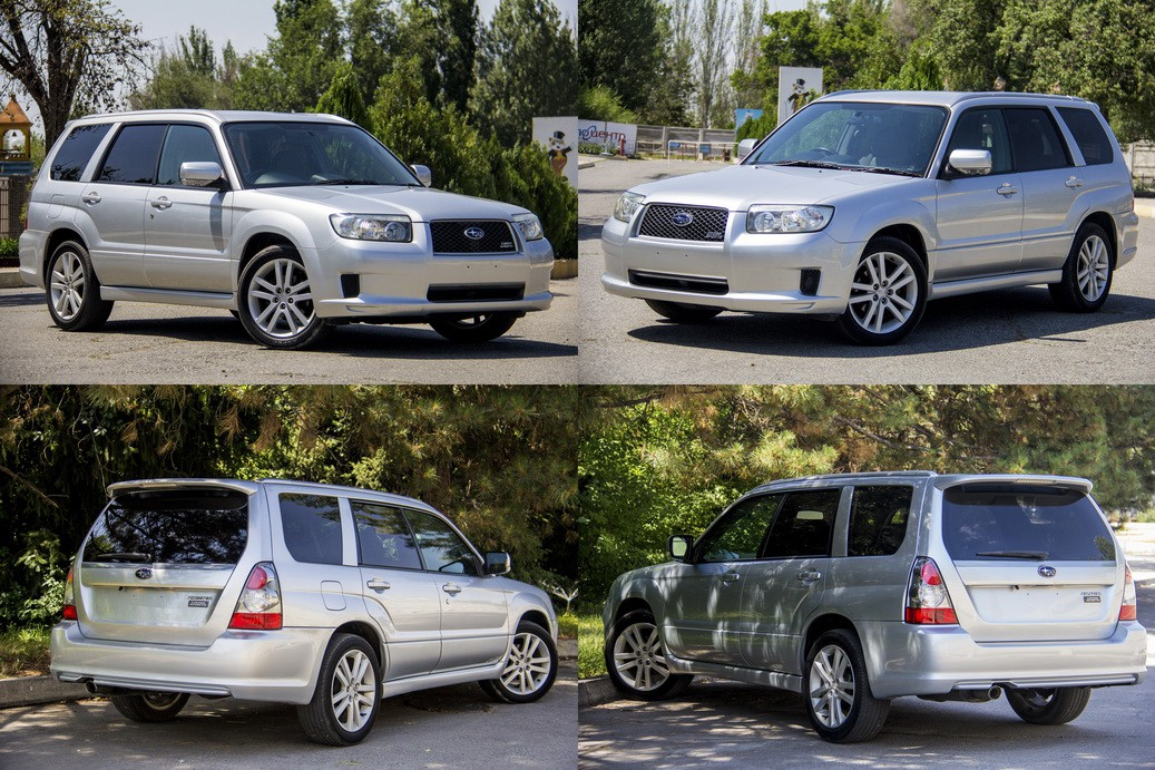 Subaru Forester Cross Sports 20i 2005 Forumr
